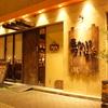 【オススメ5店】上本町・鶴橋(大阪)にあるイタリアンが人気のお店