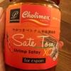 サテトムにハマる。食べるベトナム風ラー油。
