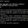 nodebrew installでハマったら英語読め