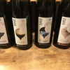 【フランスの昇涙酒造飲み比べ】純米酒:雷、暁、浪、風の味の評価と感想。