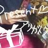 Ayatoにプレゼントが届きました☆早いクリスマス?♥