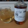 キリン新発売ウイスキー「陸」をストレート、ロック、ハイボールで味をレビュー