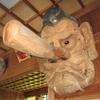 石鎚神社の成就社は標高1,450m