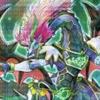 【サブテラーマリスの妖魔 効果考察@まい。】サブテラーの襲来と共にやってきたリンクモンスター!「EXTRA PACK 2017」