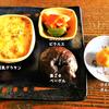 11月のタマカフェ:メニュー写真