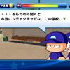 【選手作成】サクスペ「世紀末北斗高校 天才野手作成①」