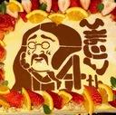 ひまじん代表のブログ