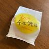 【宮崎旅行】宮崎銘菓、チーズ饅頭を食べ比べて見た!