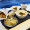 2019.03 春の台湾旅行 3日目(阜杭豆漿で朝食を/JL816で日本へ帰国)