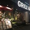 センバキッチン 北梅田店へいってきました!