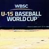 【WBSC U-15ワールドカップ2020がメキシコで開催決定】