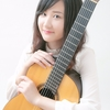 【ご予約受付中】10月15日(日) 猪居 亜美 クラシックギターコンサート & マンツーマンクリニック