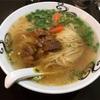 中区弥生町の「中国蘭州牛肉拉麺 王記」で蘭州牛肉ラーメン