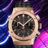 ウブロスーパーコピーN級品クラシックフュージョンタイミング「独立したイタリアの」時計を試飲リリース気ままな異常なエネルギーwww.buyoo1.com