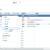 Redmineのチケット一覧を右クリックで表示されるコンテキストメニューを調整する(View customize plugin)