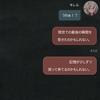 7Days!:ストーリーを決めるをプレイした感想。