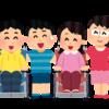 初めて会った子どものトイレの面倒までみた話〜特別支援学校で学んだこと〜