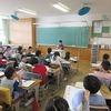 3年生:国語 「どきん」音読発表会