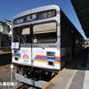 長野のローカル電車【上田電鉄 別所線】