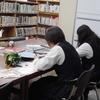 五條高等学校賀名生分校の方が職場体験に来ていただきました!
