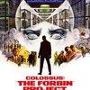 『地球爆破計画』『アンドロメダ…』――70年代SF映画の2つの古典