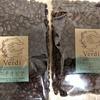 癒しのコーヒー豆 : カフェ・ヴェルディ エチオピア、スマトラ ロングベリー