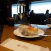 ザ・プリンスギャラリー 東京紀尾井町に泊まってきました。【2】