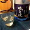 磯自慢 純米吟醸 誉富士 大井川の恵み・薆瞬