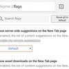 Android の Chrome から、「おすすめの記事」を消す方法