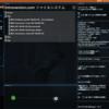 Hacknetがかなり面白い。パスワードは絶対PCに置くな!
