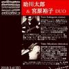 3/4 江古田 ぐすたふ珈琲☕️