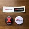 TEDx Hamamatsu 最終章〜アフターパーティー