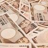 【株投資】6月は配当金がお得で買い時!!米中問題で大損している人も中間配当で一安心!