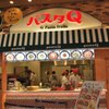 【オススメ5店】小田原・箱根・湯河原・真鶴(神奈川)にあるパスタが人気のお店
