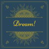 スピリチュアルではない自動的に夢が叶っていく方法