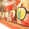 【週末バンコク】タイのショッピングモール「ターミナル21」の、東京をイメージしたフロアが面白い