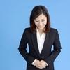 営業の学び「一流の営業マンが実践する「商談おわりの挨拶」とは?」