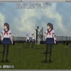 VRモード実験
