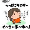 大型免許・・・とっただぁ~!?(その理由編)