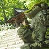 初夏の長野旅行:あともう少し!階段を登って戸隠神社奥社へ