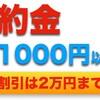 政府の携帯解約違約金「9,500円→1,000円」要求に,もはや怒りしか湧いてこない!〜根本的見込み違いと,国が国民を追い込むバカ構造