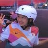 #941 祝!西矢選手が金メダル、中山選手が銅メダル 東京五輪スケートボード・ストリート女子 インタビュー全文