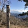 12/10に、蛾ヶ岳(ひるがだけ 1279m)へ登りました。