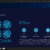 XPコインから分裂してXPC(XPChain)誕生 ~スナップショット終了~
