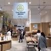 高崎オーパ(OPA)1F 〜高崎じまん〜【ピッコリーノのパンが買えるお店】
