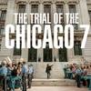 映画『シカゴ7裁判』感想 - 現代にも通じる、反戦運動に参加した若者の裁判劇