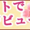 エドバーグ VS ベッカー ネットプレー編