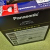 Panasonic CAOS 60B19L