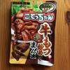 UHA味覚糖の「Sozaiのまんま」シリーズは、糖質オフと相性が良いです。