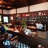 白川郷のカフェ「鄙」